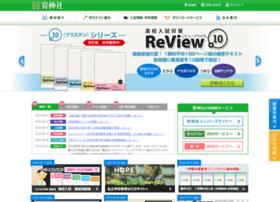 Ikushin.co.jp thumbnail