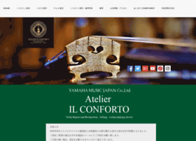 Ilconforto.info thumbnail