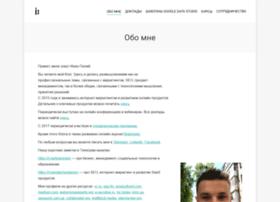 Iligan.com.ua thumbnail