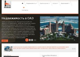 Ilivedubai.ru thumbnail