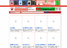 Illust-box.jp thumbnail