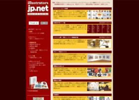 Illustrators-jp.net thumbnail