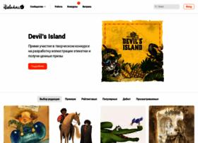 Illustrators.ru thumbnail