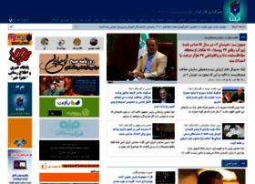 Ilna.news thumbnail