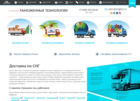Ilogteh.ru thumbnail