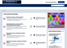 Ilovekamchatka.ru thumbnail