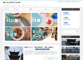 Ilovekawaguchi.net thumbnail