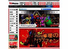 Ilovephone.jp thumbnail