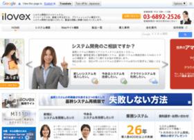 Ilovex.co.jp thumbnail
