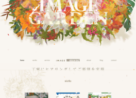 Imagegarden.jp thumbnail