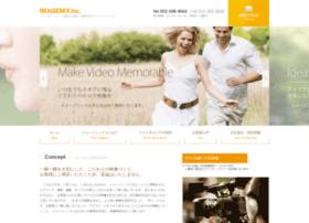 Imagemix.jp thumbnail