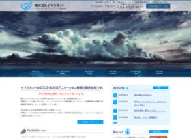 Imagnet.co.jp thumbnail