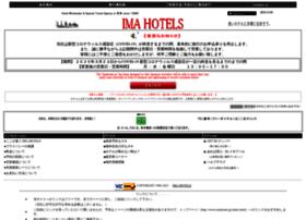 Imahotels.jp thumbnail