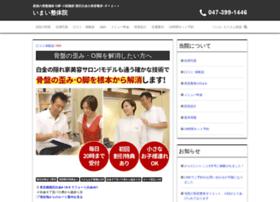 Imai-seitai.net thumbnail