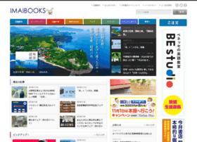 Imaibooks.co.jp thumbnail