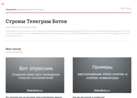 Imakebots.ru thumbnail