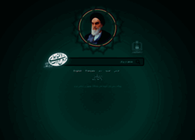 Imam-khomeini.ir thumbnail