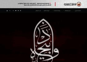 Imamhussain.org thumbnail