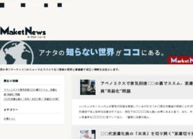 Imarketer.jp thumbnail