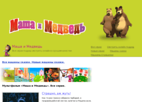 Imashaimedved.ru thumbnail