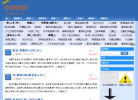 Imbook.com.cn thumbnail