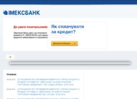 Imexbank.com.ua thumbnail