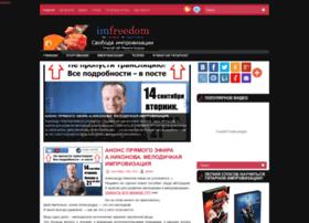 Imfreedom-guitar.ru thumbnail