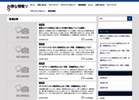 Imgt.jp thumbnail