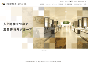 Imhds.co.jp thumbnail