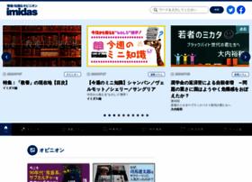 Imidas.jp thumbnail