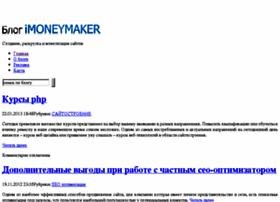 Immaker.net thumbnail