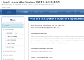 Immigrationservices.jp thumbnail