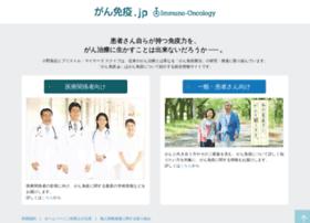 Immunooncology.jp thumbnail