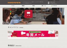 Imosss.jp thumbnail