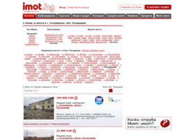 Imoti-isperihovo.imot.bg thumbnail