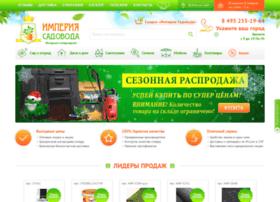 Imperia-sadovoda.ru thumbnail