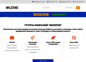 Imperia-spb.ru thumbnail