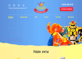 Imperialart.ru thumbnail