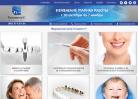 Implantant.ru thumbnail