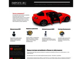 Impofe.ru thumbnail