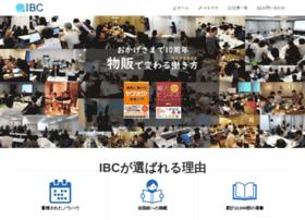 Import-business.jp thumbnail