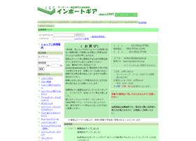 Importgear.jp thumbnail