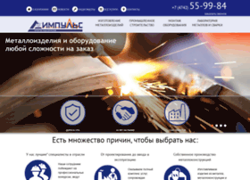 Impuls48.ru thumbnail
