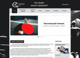 Impulssport.ru thumbnail