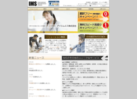 Ims-limited.co.jp thumbnail