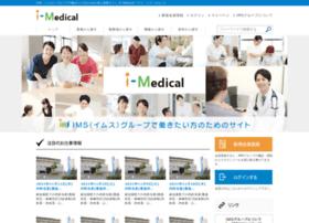 Ims-medical.jp thumbnail