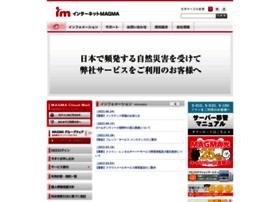 Ims.ne.jp thumbnail