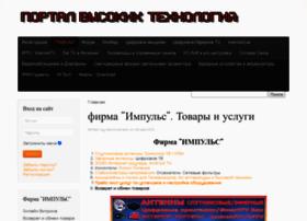 Imsprice.ru thumbnail