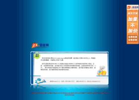 Imstu.org.cn thumbnail