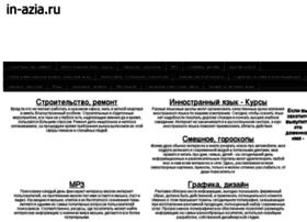 In-azia.ru thumbnail
